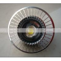 Wholesale High brightness MR 16 Led Spotlight 3W from china suppliers