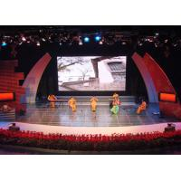 Buy cheap Lightweight Full Color P6.944 Concert LED Screens , Seamless Indoor LED Display from wholesalers