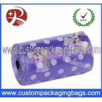Wholesale LDPE / EPI Biodegradable Custom Purple Dog Poop Bags With Roll from china suppliers