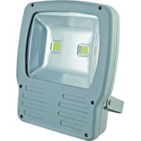 Wholesale best manufacturer flood lights from china suppliers