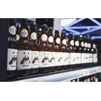 Buy cheap Luxury Double Glass Doors Vertical Display Chiller For Hypermarket / Upright Beverage Cooler from wholesalers
