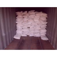 Wholesale Terbutryn 97%TC/herbicides/White powder from china suppliers