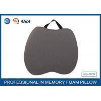 Wholesale Portable Cooling Gel Visco Elastic Memory Foam Seat Cushion with High Quality Cover from china suppliers