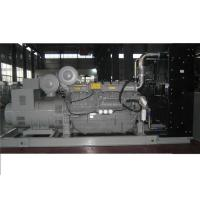 Wholesale 250KVA Diesel Generator 200kw Residential Diesel Generators For Railways / Hospital from china suppliers