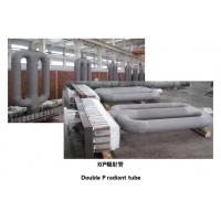 Wholesale W / U Type Radiant Heat Tubes Steel Casting for Heavy Plate Line from china suppliers