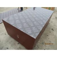 Buy cheap High Quality Waterproof black film faced plywood construction shuttering plywood size 4*8 lowest price plywood from wholesalers
