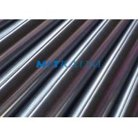 Wholesale 3 / 4 Inch UNS N06455 Nickel Alloy Tube Bright Annealed For High Quality from china suppliers