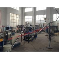 Wholesale PVC twin screw extruder granulation machine from china suppliers