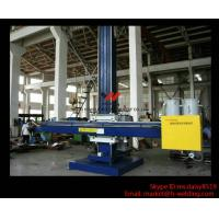 Wholesale High Efficiency Welding Column and Boom Manipulator for Vessel Longitudinal Seam Welding from china suppliers