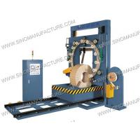 Wholesale Steel coil packing machine from china suppliers