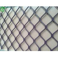 China Factory Price Diamond Grille Security Screens for door Window Security Grilles on sale