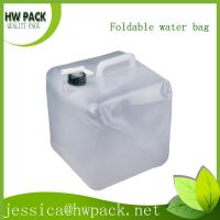 Buy cheap plastic 20L foldable water bag from wholesalers