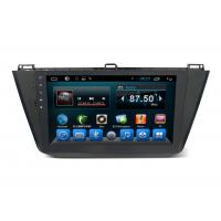 Wholesale Big Screen Car Multimedia VolksWagen GPS Navigation System for Tiguan 2017 from china suppliers