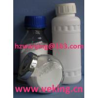 Wholesale Ink absorbing agent/alumina from china suppliers