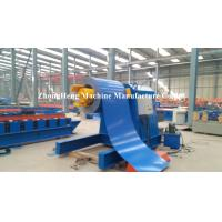 Buy cheap Auto Single Unrolling Horizontal Coil Hydraulic Decoiler Machine With Pressing Arm from wholesalers