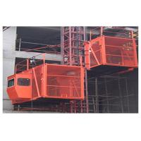 Wholesale CE / ISO Passenger Hoist from china suppliers