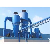 Wholesale Cyclone Dust Collection System , Dust Collector Cyclone For Cement / Chemical Industrial from china suppliers