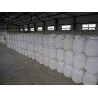Wholesale Calcium Hypochlorite Sodium Process from china suppliers
