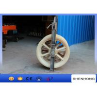 Wholesale 916mm Large diameter stringing pulley block with different sheaves from china suppliers