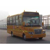 Wholesale Dongfeng 7.2M pupil school bus(24-38seats) from china suppliers