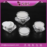 Wholesale SRS China Manufacturers wholesale 5ml 15ml 30ml 50ml plastic cream acrylic diamond jar from china suppliers
