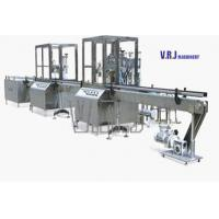Wholesale VRJ-AAF Aerosol Filling Machine   from china suppliers