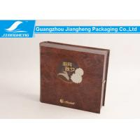 Wholesale Brown Book Shape Cardboard Gift Boxes For Face Cream / Toner / Skin Care Product from china suppliers
