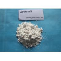 Wholesale Vardenafil Male Sex Enhancer Powder For Treat Impotence 224785-91-5 White from china suppliers