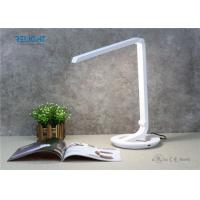 Wholesale Foldable LED Desk Lamp with USB Output Charging Port Flicker Free and Brightness Dimmable from china suppliers