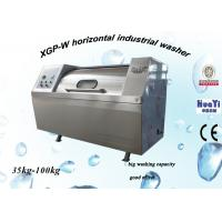 Wholesale Big Capacity Front Door Horizontal Washing Machine Industrial Washers from china suppliers