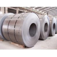 Wholesale HOT ROLLED STEEL COILS HRC DX52D DX53D Q195/Q235/Q345 Various Standards from china suppliers