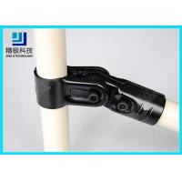 Wholesale 180 Degree Rotation Lean Steel Pipe Joints Fixed Line Bar Flexible Pipe Joint HJ-7 from china suppliers