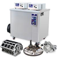 Wholesale Stainless steel Ultrasonic Cleaning Machine / Ultrasonic Cleaning Services from china suppliers