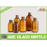 Wholesale 30ml 60ml 100ml 125ml 150ml 200ml Oral liquid Cough Syrup Glass Amber Round Bottle from china suppliers
