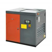 Wholesale 11KW 15HP Small Screw Air Compressor / Energy Saving Screw Type Air Compressors from china suppliers
