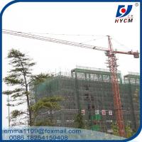 Wholesale Mini Tower Crane QTZ40 4807 4tons Model Top Kit With Cat Head from china suppliers