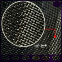 Wholesale China high quality Stainless steel security window screen mesh with good price from china suppliers