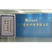 Liaoning Ruiland Science & Technology Co., Ltd.