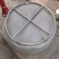 Wholesale Nickel Demister Pad from china suppliers