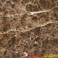 Wholesale Emperador Dark Marble (XMJ-M03) from china suppliers