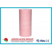 Wholesale Wavy Printing Spunlace Nonwoven Rolls 65GSM Household & Vehicles Cleaning Wipes from china suppliers