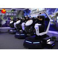 Wholesale 9D Virtual Reality Racing Game Simulator Depoon Vr Glasses For Kids & Adult from china suppliers