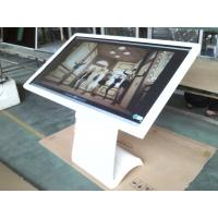 Wholesale Waterproof PC LCD Digital Signage Kiosk Windows 7 System Innovative from china suppliers