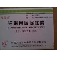 Wholesale MENOTROPHIN FORINJECTION(HMG)NINGBO 75 from china suppliers