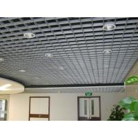 Wholesale Metal ceiling board construction building materials from china suppliers