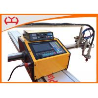Wholesale 2000 * 3500 mm Portable CNC Flame Cutting Machine Gas Metal Steel Cutting Machine from china suppliers