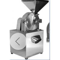 Wholesale High Effect Grinding Pulverizer Machine / Grinder Milling Machine For Pharmaceutical Industry from china suppliers