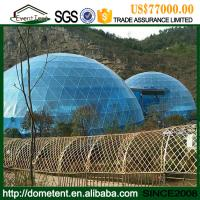 Wholesale 30m Diameter Fiberglass Large Dome Tent House For Party / House Living from china suppliers