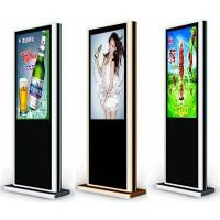 Wholesale Full HD 42 inch commercial digital signage / wifi signage display from china suppliers