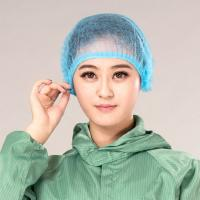 Wholesale White color and blue color Disposable Non-woven Surgical Caps Disposable from china suppliers